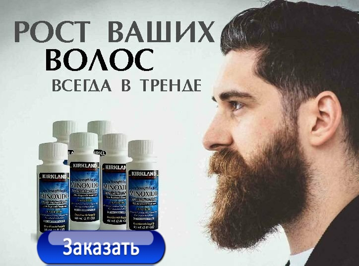 ideal solutions minoxidil 15
