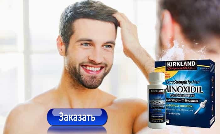 top shop minoxidil 5