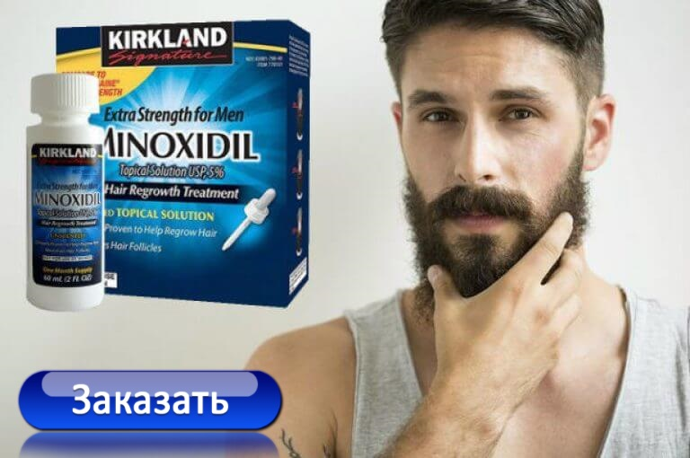 minoxidil topical solution usp 5